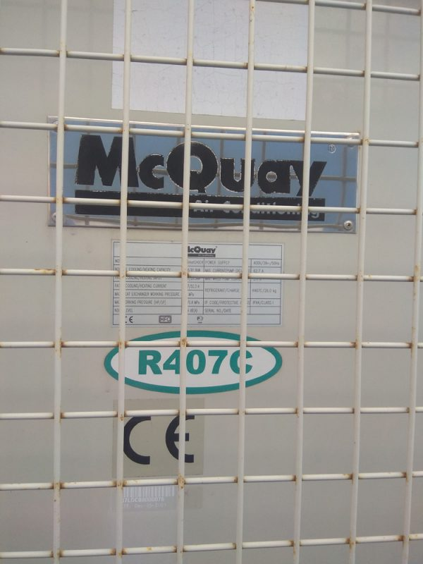 Б/У чиллер McQuay SMART 240 - фото 3